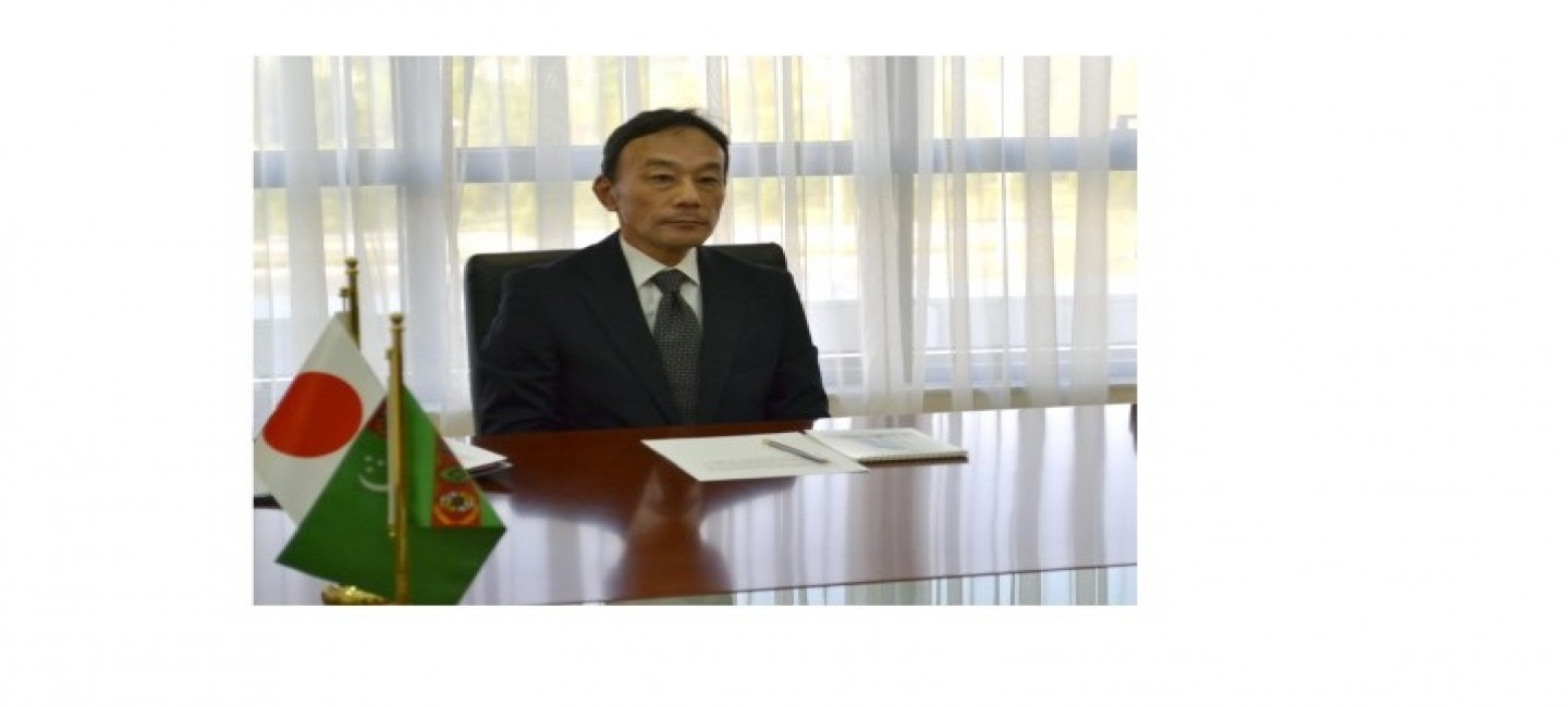 MEETING OF THE MINISTER OF FOREIGN AFFAIRS OF TURKMENISTAN WITH THE AMBASSADOR OF JAPAN IN TURKMENISTAN