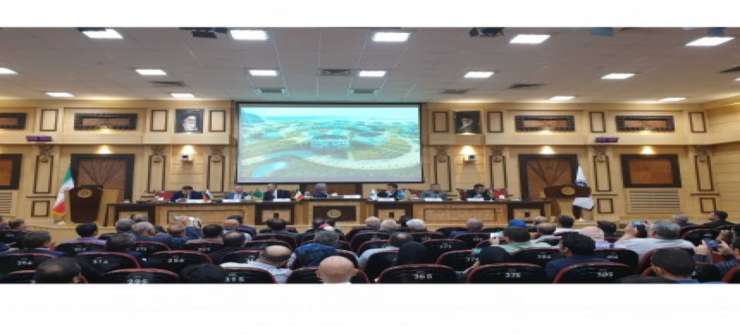 BRIEFING DEDICATED TO THE FIRST CASPIAN ECONOMIC FORUM WAS HELD IN TEHRAN