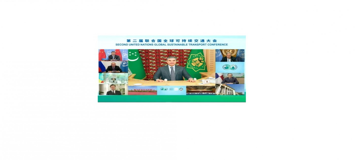TURKMENISTAN TOOK PART AT THE SECOND GLOBAL SUSTAINABLE TRANSPORT CONFERENCE