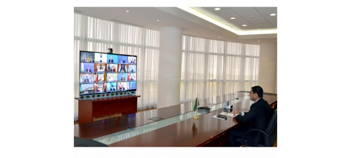 TURKMENISTAN PARTICIPATED IN A MULTILATERAL MINISTERIAL MEETING ON AFGHANISTAN